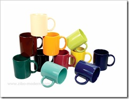Coffee-Mugs-in-Solid-Colors-Zibo-Modern